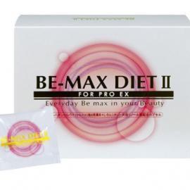 Viên uống giảm cân BE-MAX DIET.II