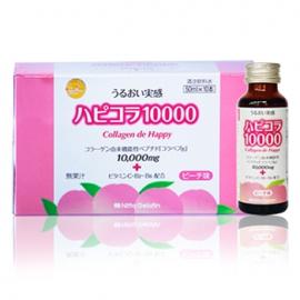 Nước Uống Collagen De Happy Của Nhật Bản