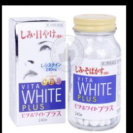 VITA WHITE PLUS C.E.B2 -Viên Uống Trị Nám , Tàn Nhang Làm Trắng Da Của Nhật Bản