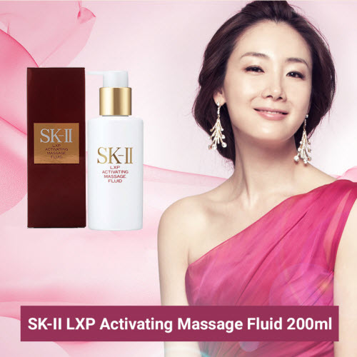 1 - Nước Hoa Hồng LXP Activating Massage Fluid 200ml