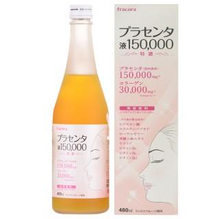 Nước uống nhau thai cừu Fracora Placenta 150.000mg